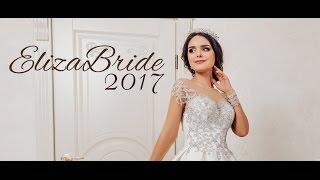 ElizaBride 2017 - Свадебные платья оптом от производителя(, 2017-03-01T15:59:13.000Z)