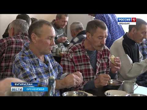 В Бугуруслане открыли центр социальной адаптации «Забота и уход»