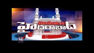 Hamara Hyderabad News | 2nd April 2020  Telugu News