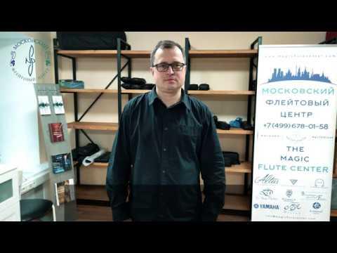 Анонс Международного конкурса флейтистов им. Альберта Рацбаума