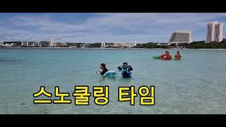 괌 여행 7일째 호텔 수영장