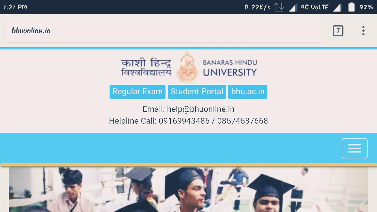 BHU 2018 UET/PET Application Form filling start