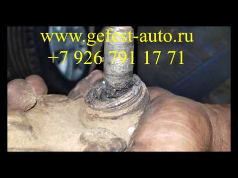 Замена шаровой, диагностика ходовой, ремонт авто, автосервис Раменское