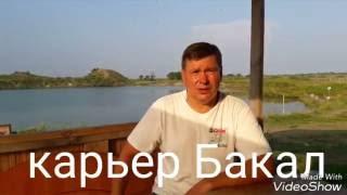 Майстер-клас, інструкція к. Бакал р. Копейськ