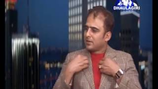 Deven Giri Interview At Dhaulagiri Television - 'Dhaulagiri Sambadh' With Prakash Paudel