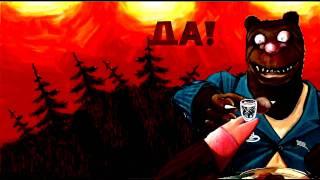 Leningrad — Khimki Forest / гр. Ленинград — Химкинский лес thumbnail