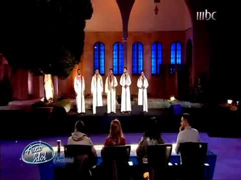 Arab Idol / المجموعه الخليجيه