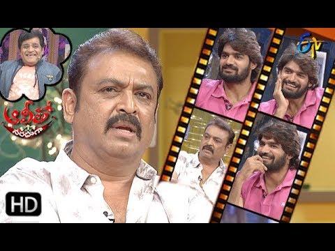 Alitho Saradaga | 5th August 2019 | Actors Naresh,Kartikeya  | ETV Telugu