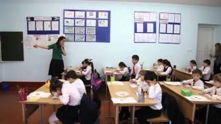 СОШ 4 Город Кизилюрт Урок математики 1 класс