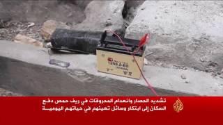 معاناة سكان ريف حمص جراء حصار النظام