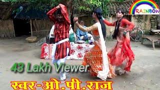 HUMRA LAGELA SUHAWAN - Singer - OP Raj | godau nach || पखावज के नाच | धोबिया नाच | dhobiya nach