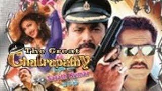 The Great Chatrapathy Hindi Action Dubbed Movie | Sarath Kumar | Nikita