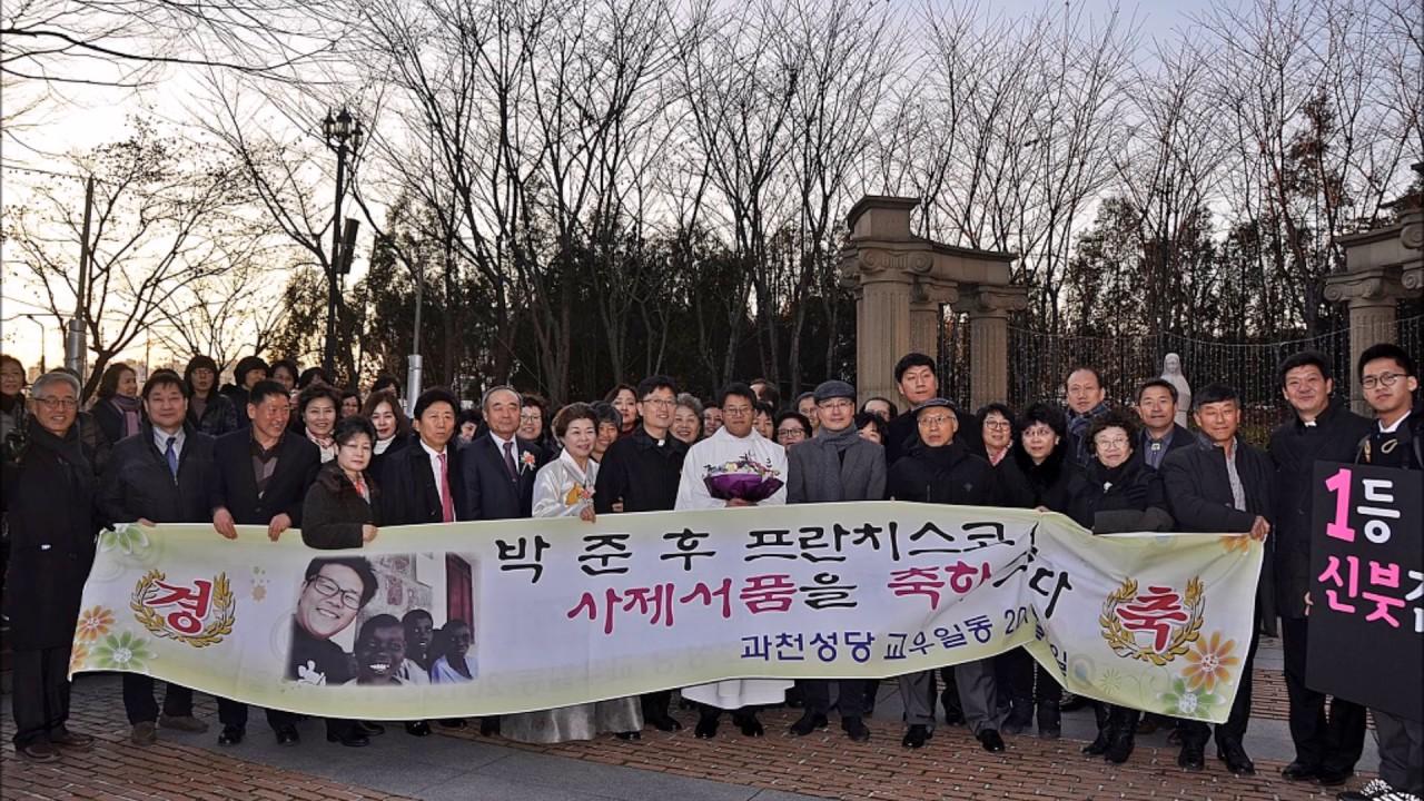 2016 12 11 새사제 첫미사 양기석 신부님 강론