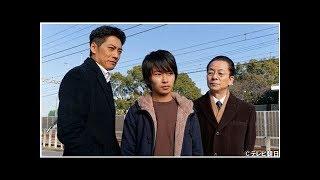 加藤清史郎、5年ぶりの『相棒』出演に「すっかり大人っぽくなって!」