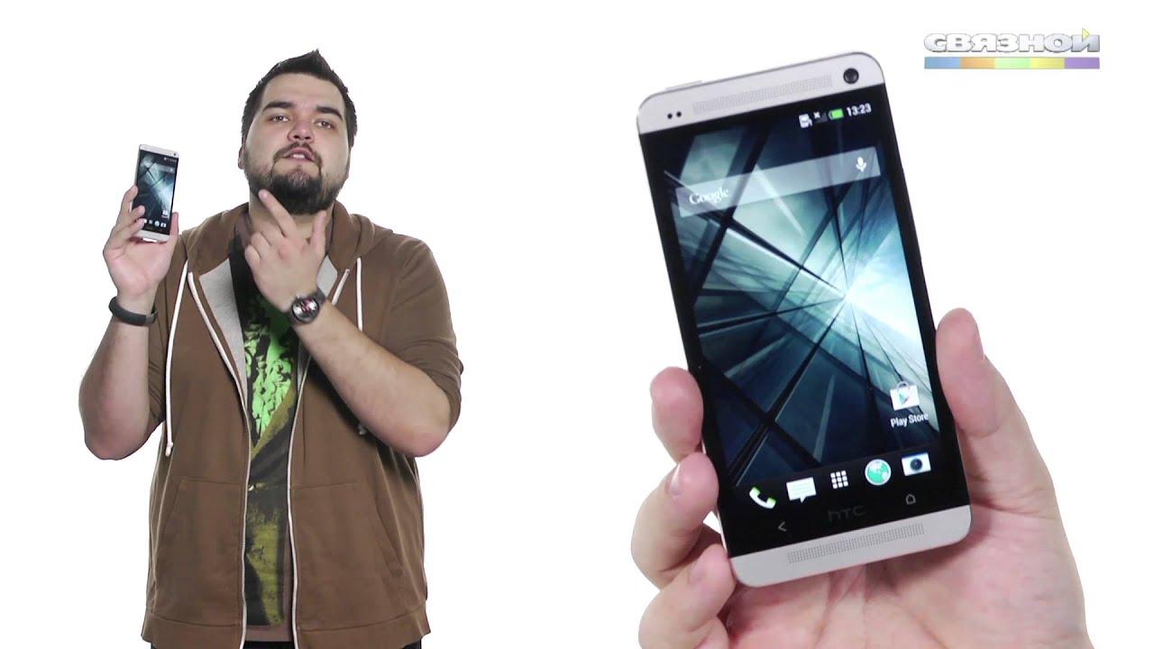 iPhone 4s ЕВРОСЕТЬ продает худшие Подделки! - YouTube
