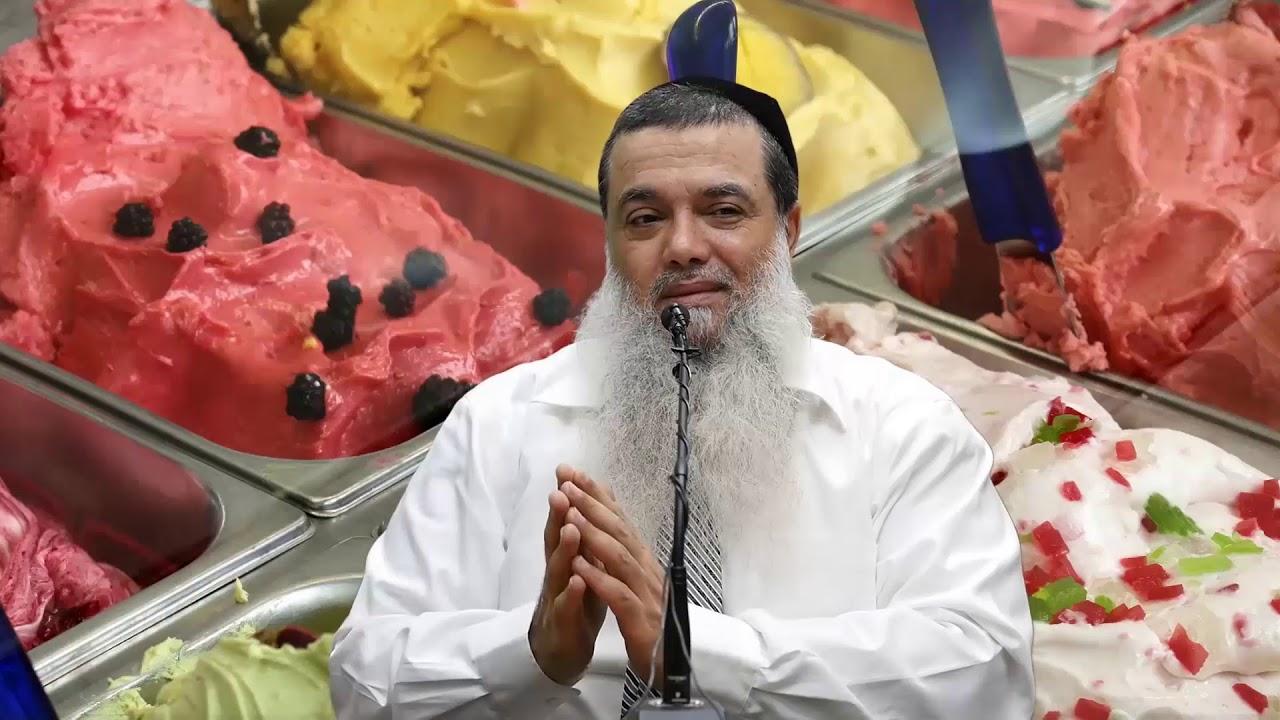הרב יגאל כהן - רווקה אבל אוכלת גלידה HD {כתוביות} - מדהים!