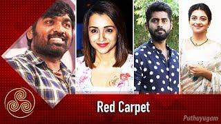 07-10-2018 Red Carpet – PuthuYugam tv Show