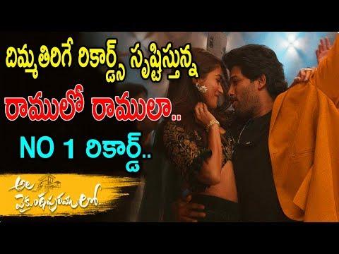 ramuloo-ramulaa-song-creates-sensational-record-|-allu-arjun-|-trivikram-|-pooja-hegde-|-get-ready