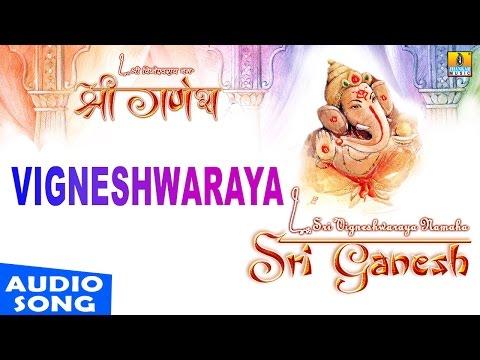 Vigneshwaraya | Sri Ganesh | Sanskrit Devotional | Shankar Shanbhog