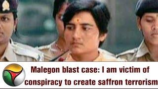 Malegon blast cas: je suis victime de complot en vue de créer safran le terrorisme
