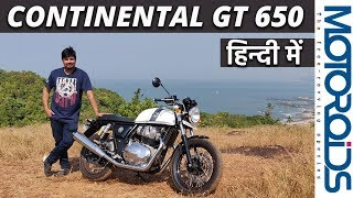 RE Continental GT 650 In-Depth India Review in Hindi   The Sportier 650 Twin   Motoroids