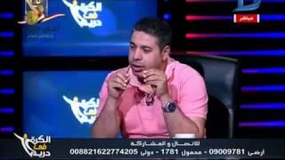 الكرة فى دريم| الناقد الرياضى أحمد جلال يعلن السبب الحقيقى لاقالة شتراكا المدير الفنى للاسماعيلي
