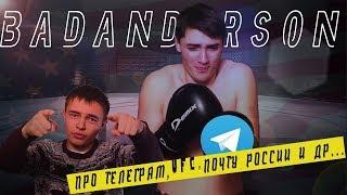 Блокировка Telegram, UFC 223: Хабиб и его друзья, Дрон почты России и др.