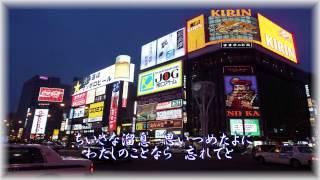 作詞:池田充男 作曲:弦哲也 編曲:前田俊明 歌手:松平 健 2014/09/14...
