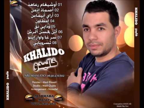 Amazigh Rif Musik Khalido 2014