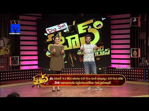 Okka Chance - Pataas Auditions - 18th November 2018 - Auditions at