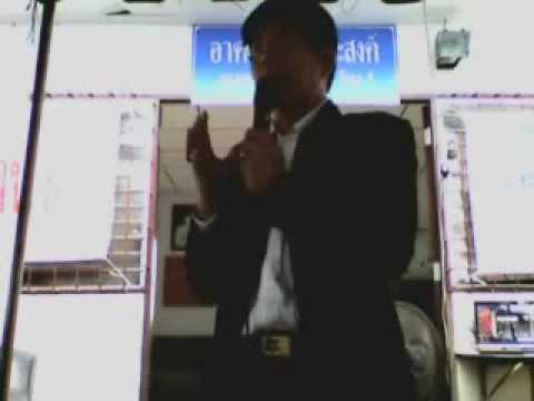 กองทุนชุมชนเคหะร่มเกล้า โซน 1 4/4