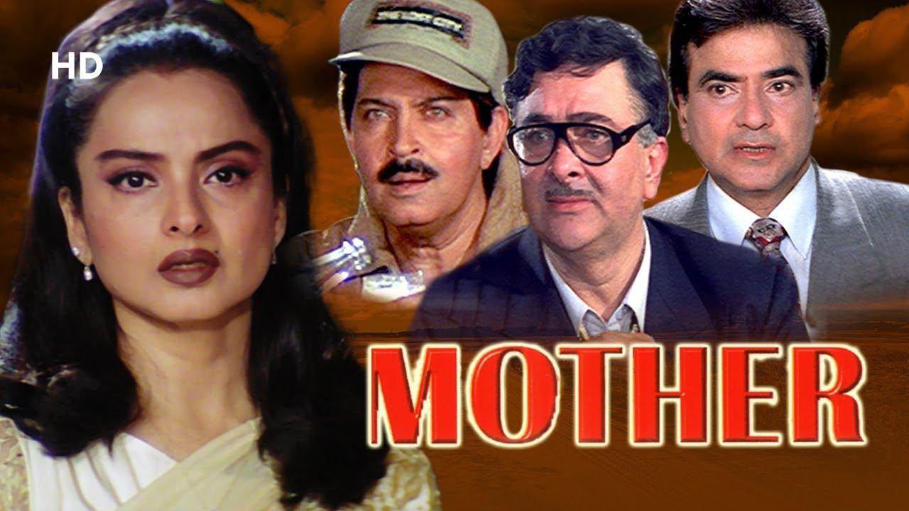 Mother (HD) (Subtitles)   Rekha   Randhir Kapoor   Rakesh Roshan   Bollywood Latest Movie