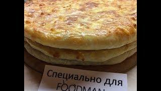 Бездрожжевые хачапури по-мегрельски: рецепт от Foodman.club