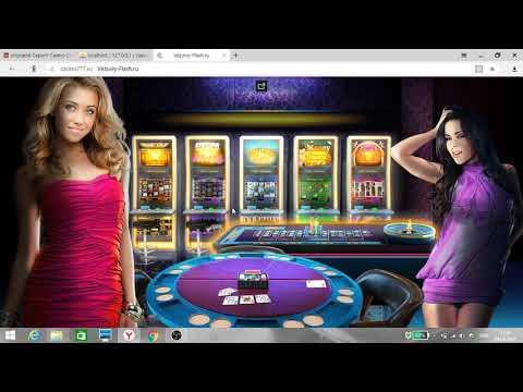 [УРОК] Установка игрового скрипта Casino Online 2017