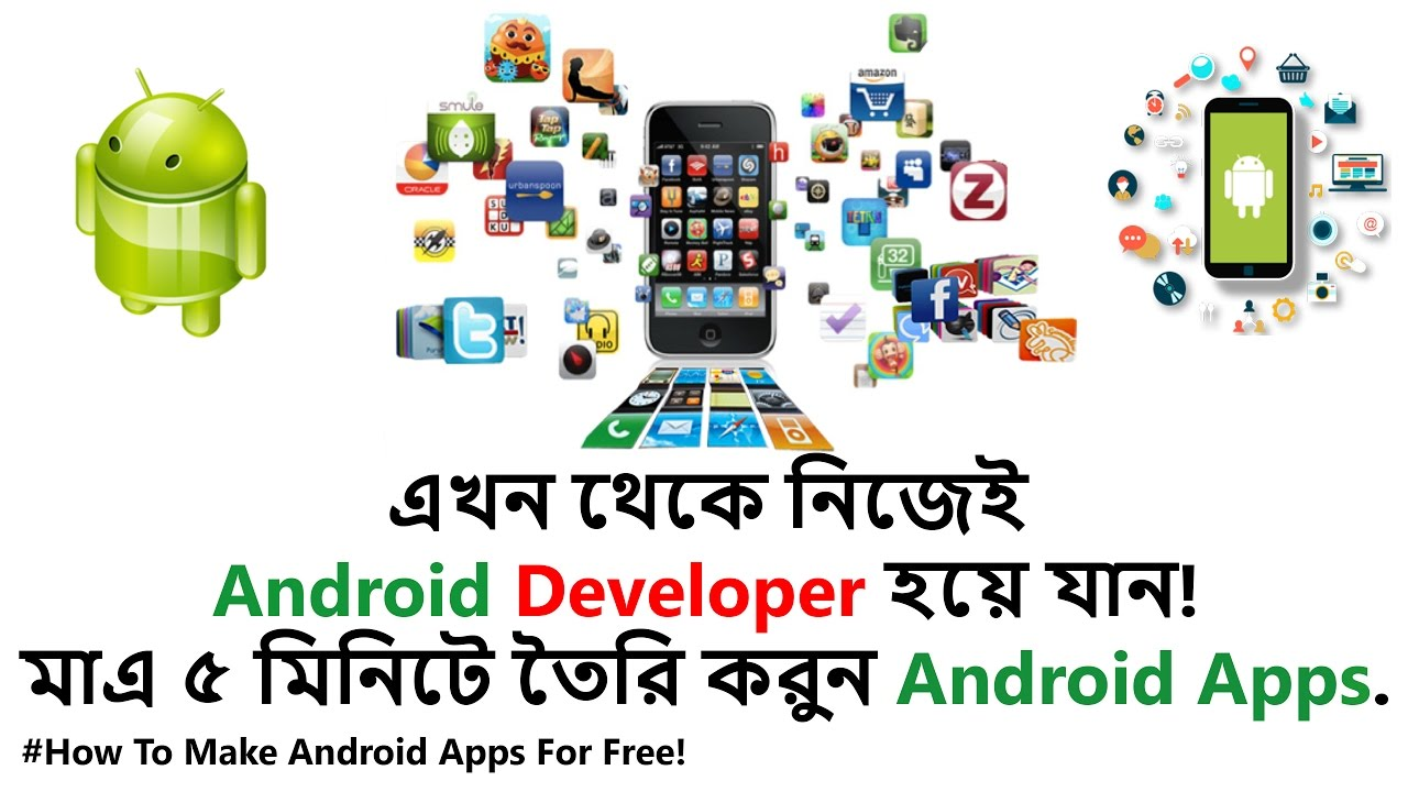 How To Make Android Apps For Free Android Developer