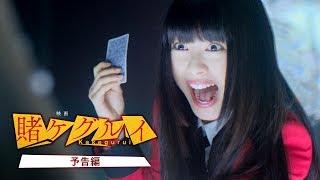 5月3日(金・祝) TOHOシネマズ 日比谷他全国ロードショー 河本ほ...