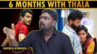 This is what the Word of Thala is like ..! | Eeramana Rojave Seria Actor Gemini Mani Interview