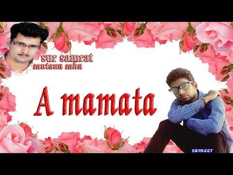 a mamata santanu sahu old sambalpuri song superhit koshli odia album