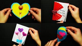 як зробити листівку до дня святого валентина своїми руками