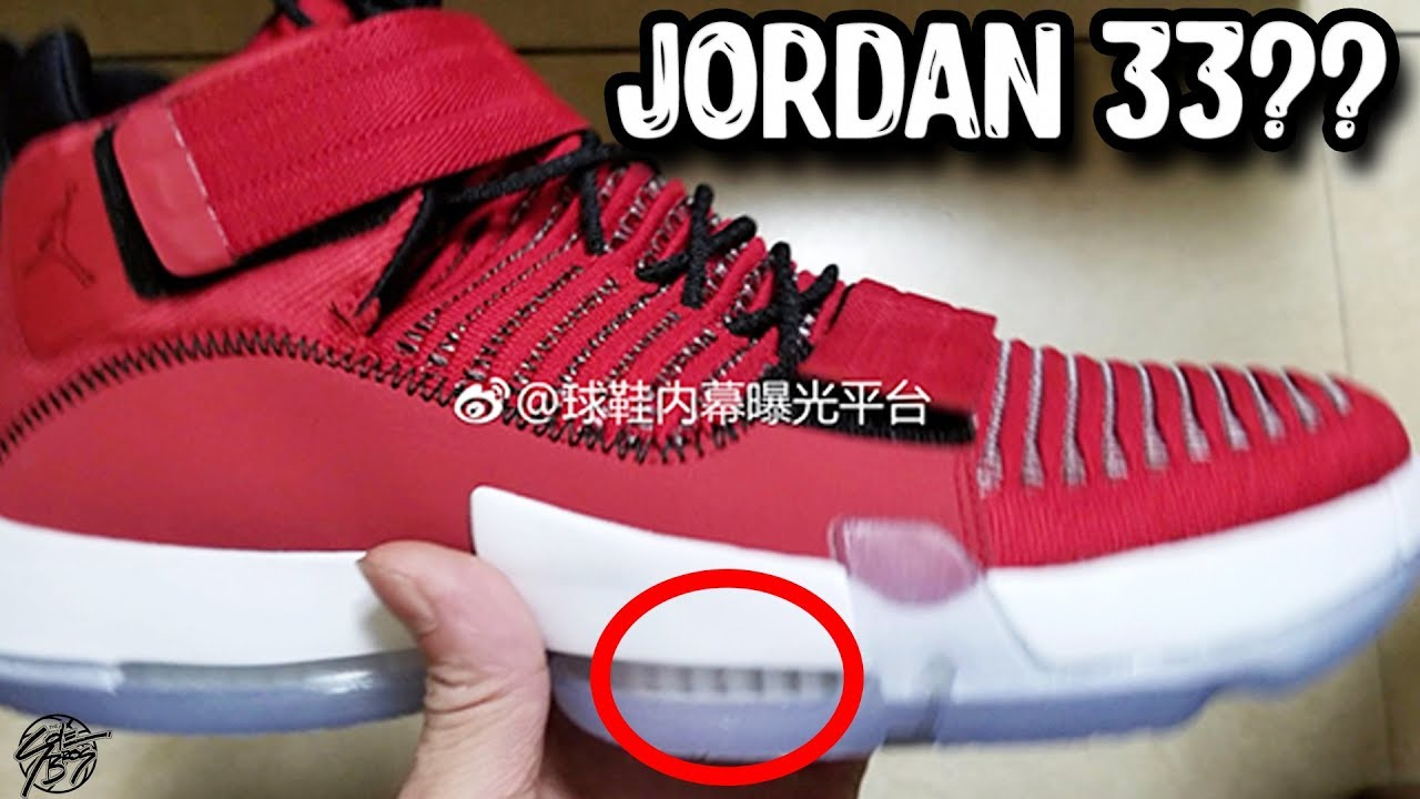 Could This Be the Air Jordan 33     YouTube Could This Be the Air Jordan 33