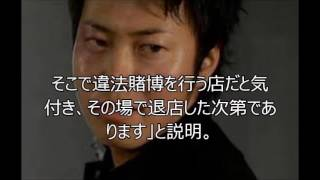 引用元 http://headlines.yahoo.co.jp/hl?a=20170209-00000106-spnannex...
