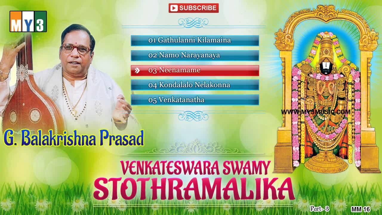 Annamacharya keerthanalu by balakrishna prasad online dating 10