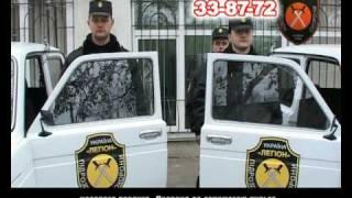Legion S`omka ukr 17sek 02 04 08 thumbnail