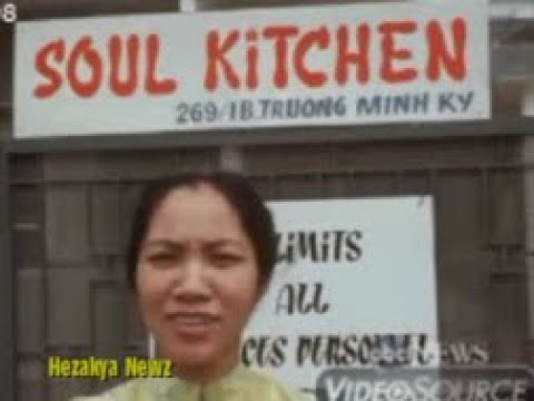 "1971 SPECIAL REPORT: ""RACIAL TENSIONS IN VIETNAM"""
