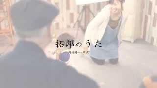 歌:岡村健一・明美 作詞作曲:岡村健一.