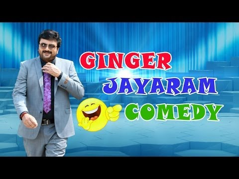 Ginger Full Comedy