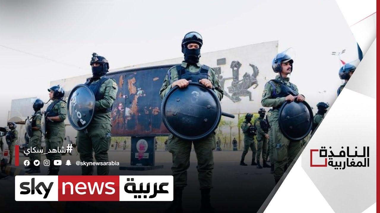 تحذير في ليبيا من مساعي تجزئة الانتخابات | #النافذة_المغاربية  - نشر قبل 10 ساعة