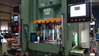 Micro Electrolyte Jet Machining Technologies