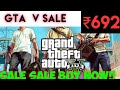 Gambar cover Buy GTA V with 70% Discount From Rockstar Website | 100% Working | !!BLACK FRIDAY SALE!! |