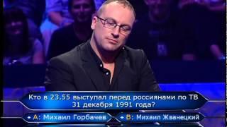 Ляпы Первого канала не вошедшие в эфир